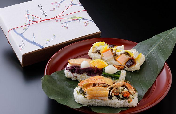 新春の飯蒸し三種