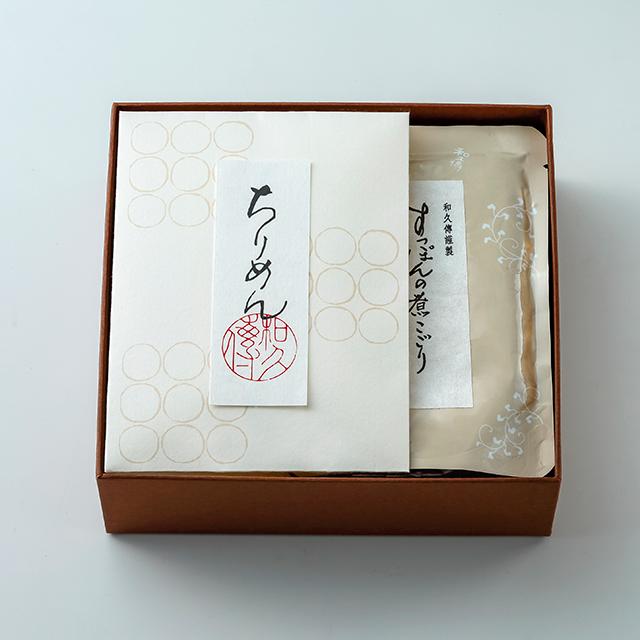 すっぽんの煮こごり・和煮3種詰め合わせ SA