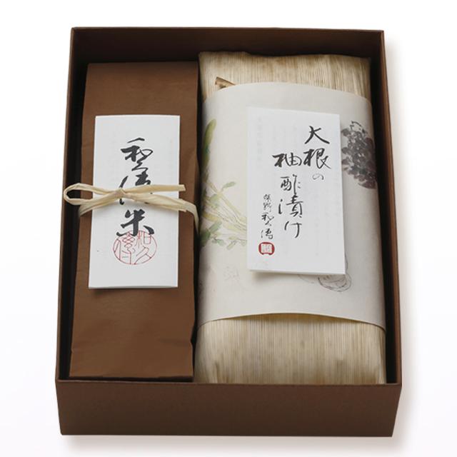 和久傳米3合・大根の柚酢漬け詰め合わせ