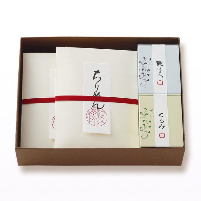 和煮6種・くるみ・艶ほくろ詰め合わせ A