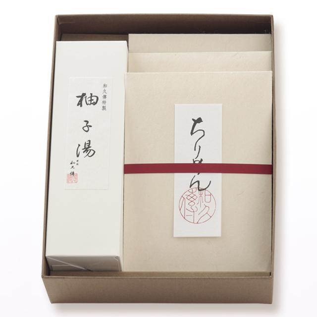 柚子湯・和煮3種詰め合わせ WC