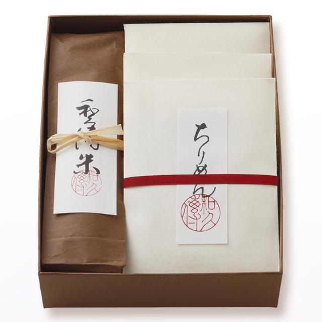 和久傳米3合・和煮2種・ほうじ茶詰め合わせ