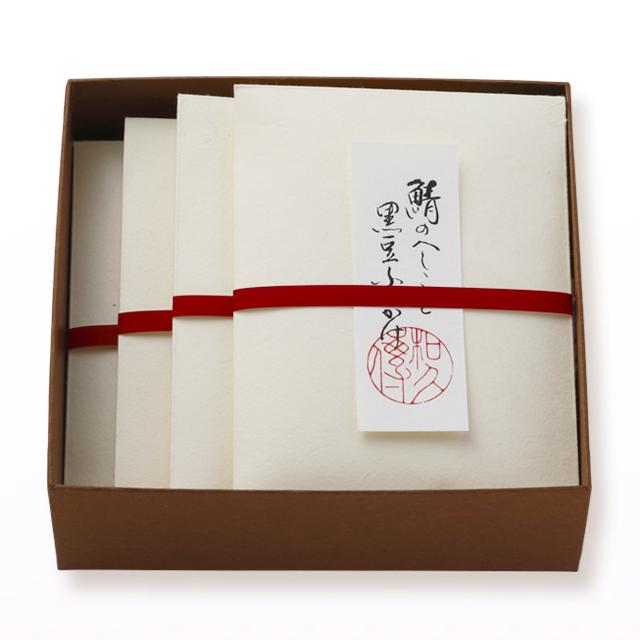 鯖のへしこと黒豆ふりかけ・和煮3種詰め合わせ WE