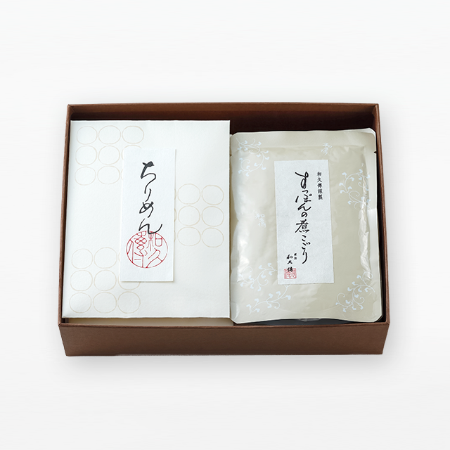 すっぽんの煮こごり・和煮4種・ほうじ茶狐伯詰め合わせ WB