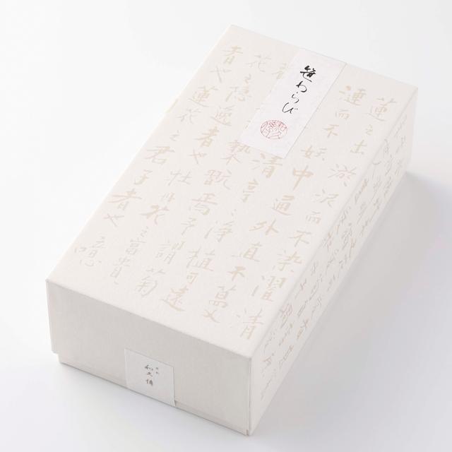 ささのか菓子 笹わらび【紙箱】8本入