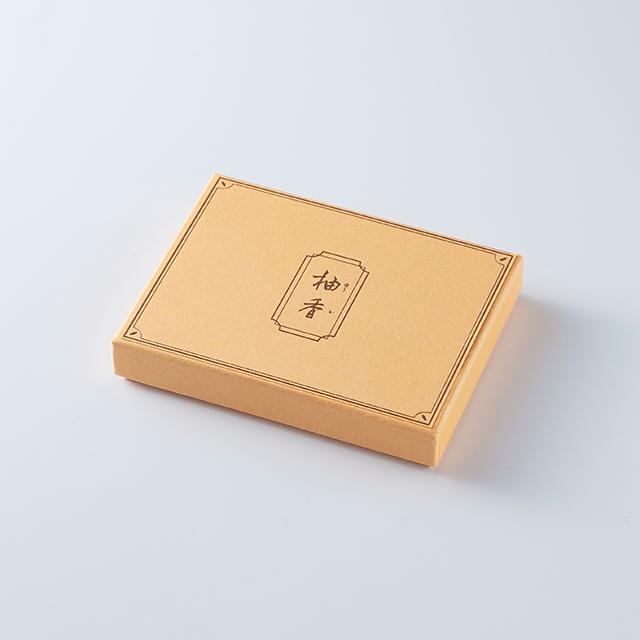 柚子チョコレイト 柚香【10本入】