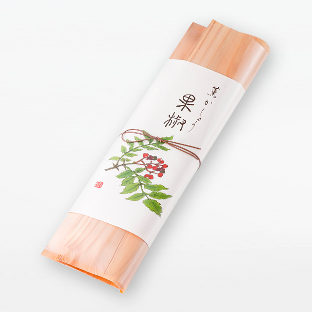 薫 果椒 塩
