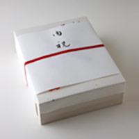 慶事・ご挨拶ののし紙イメージ