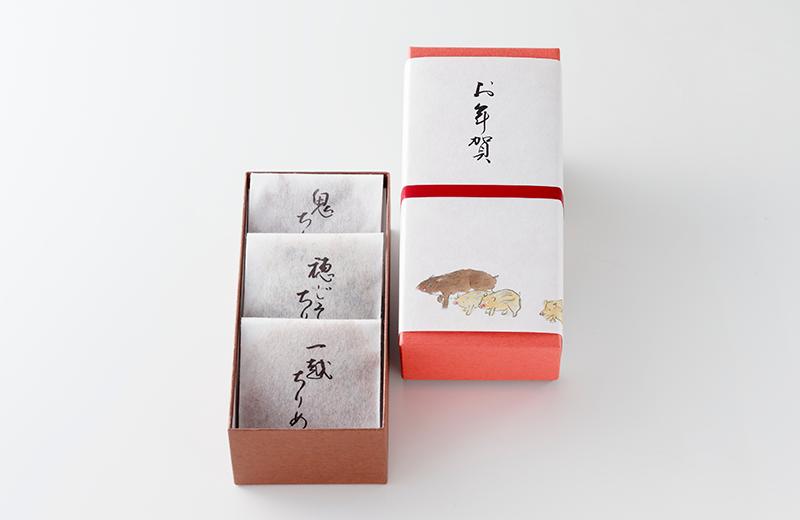 ちりめん3種詰め合わせ -お年賀特別包装-