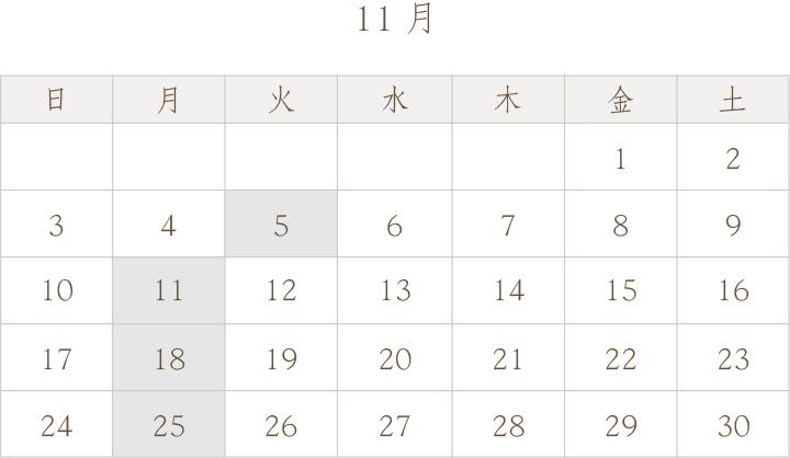 販売日カレンダー11月