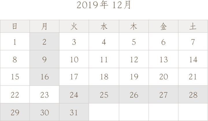 販売日カレンダー2019年12月