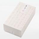 西湖・春しずく 詰め合わせ【紙箱】各4本入
