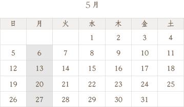 販売日カレンダー4月