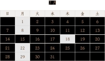 販売日カレンダー6月