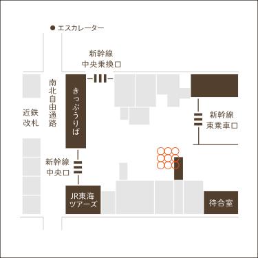 JR京都駅 新幹線コンコース内 京老舗の味「舞妓」