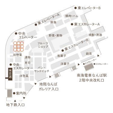 髙島屋大阪店 地下1階 紫野和久傳
