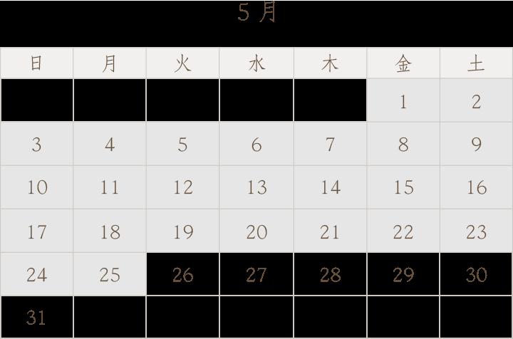 販売日カレンダー2020年5月