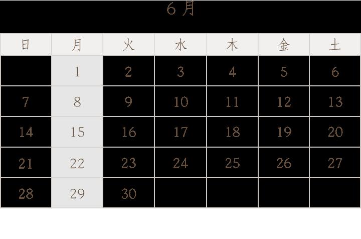 販売日カレンダー2020年6月