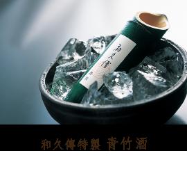 桑のお茶 桒茗